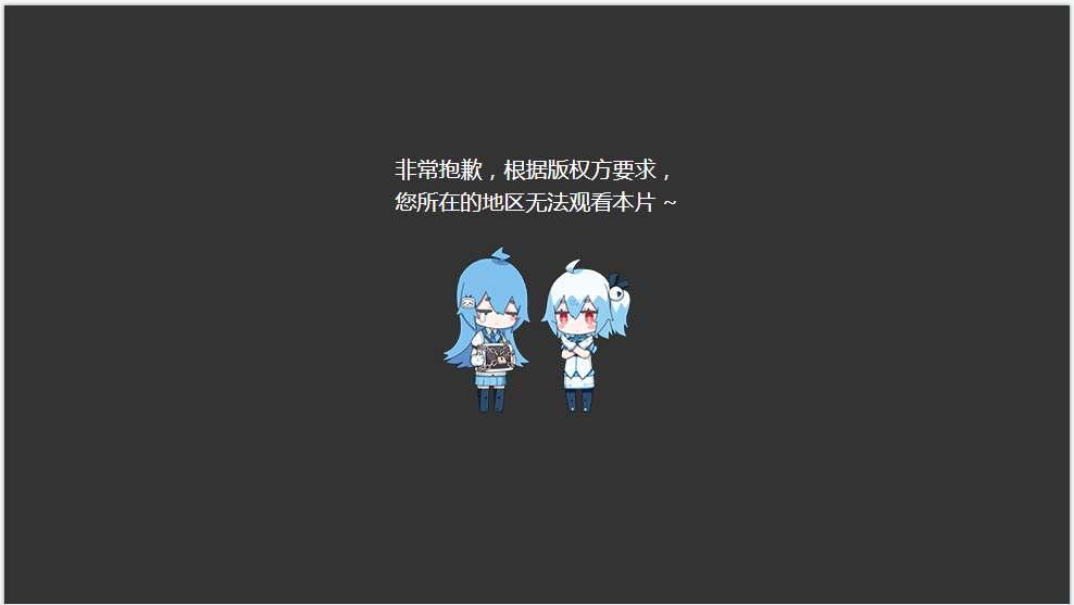 bilibiliアニメ